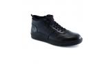синие  мужские  rudeniniai pašiltinti batai